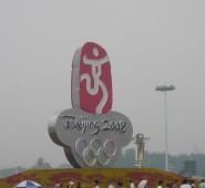 Olympics Sign Beijing