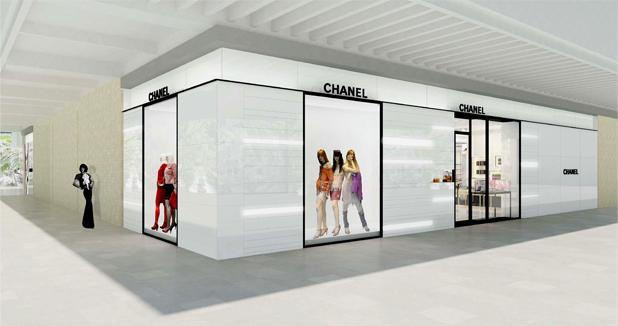 Chanel BH1